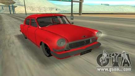 GAZ-21 for GTA San Andreas