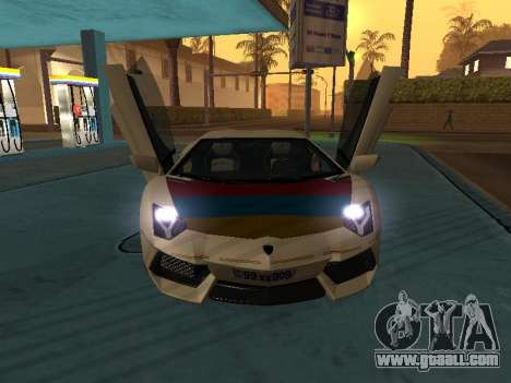Lamborghini Aventador LP700-4 Armenian for GTA San Andreas side view