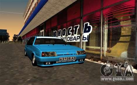 VAZ 21083i  American classic for GTA San Andreas