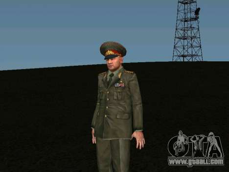 General of the army for GTA San Andreas second screenshot