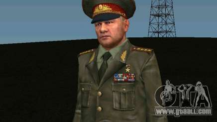 General of the army for GTA San Andreas