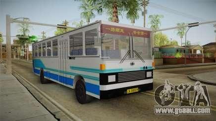 Huanghai DD6111CT Suburban Bus Blue for GTA San Andreas