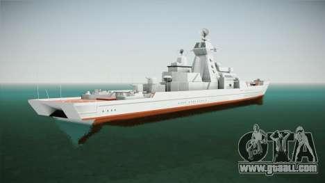 Kirov Class Battlecruiser for GTA San Andreas left view