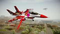 FNAF Air Force Hydra Baby for GTA San Andreas