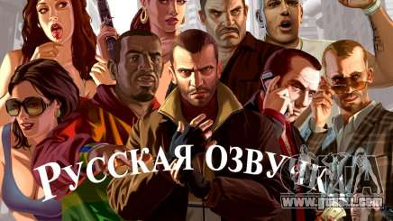 Russian voice for GTA 4