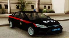 Ford Focus 2 Restyling FSB