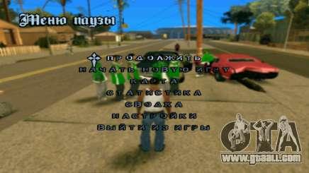 Crack from kupuvv24 for GTA San Andreas
