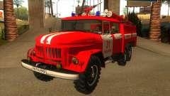 Sil 131 Firefighter