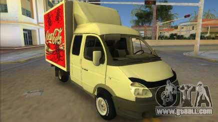 Gazelle 33023 Coca-Cola for GTA Vice City