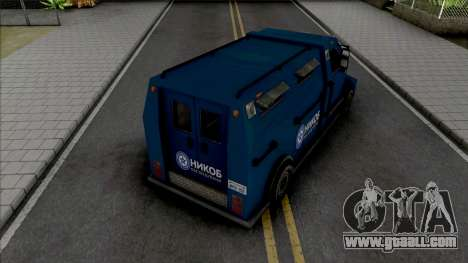 NIKOB Security Van for GTA San Andreas